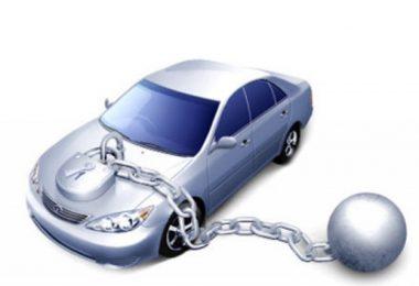 как проверить машину на запрет регистрационных действий по номеру авто
