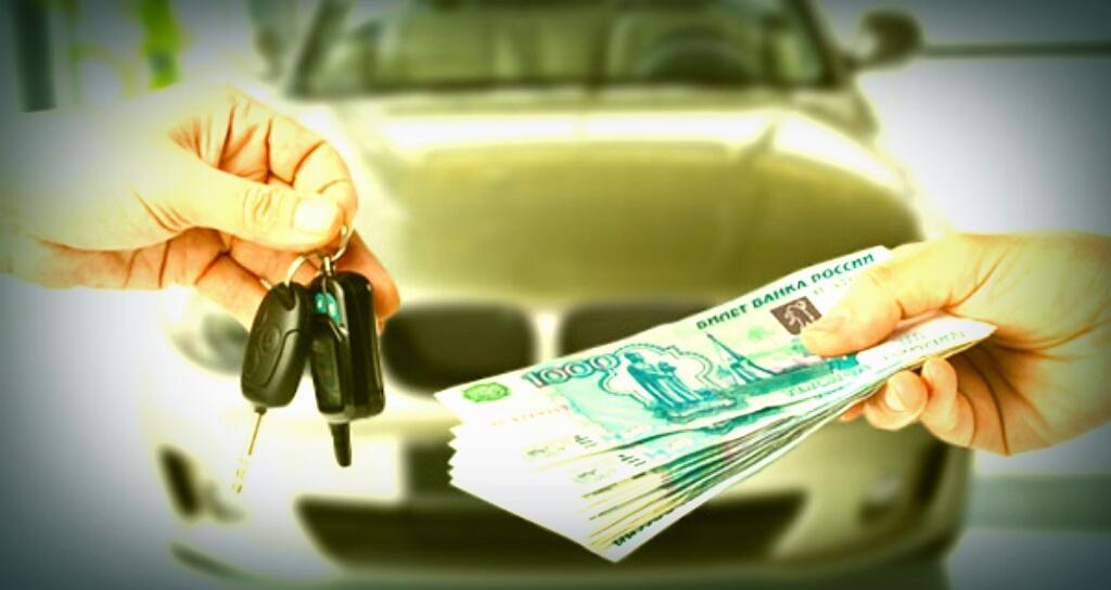 Продажа автомобиля без птс