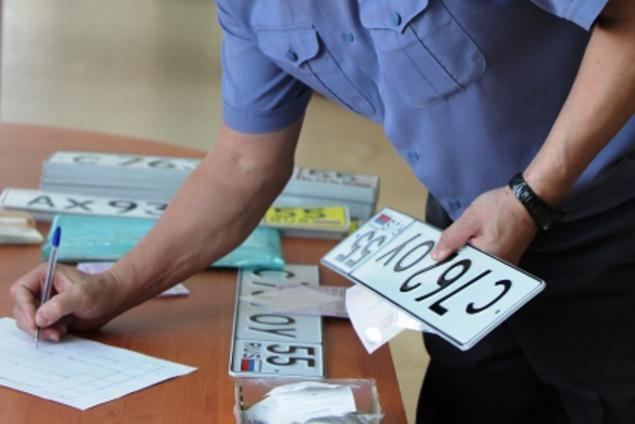 Как зарегистрировать машину на учет