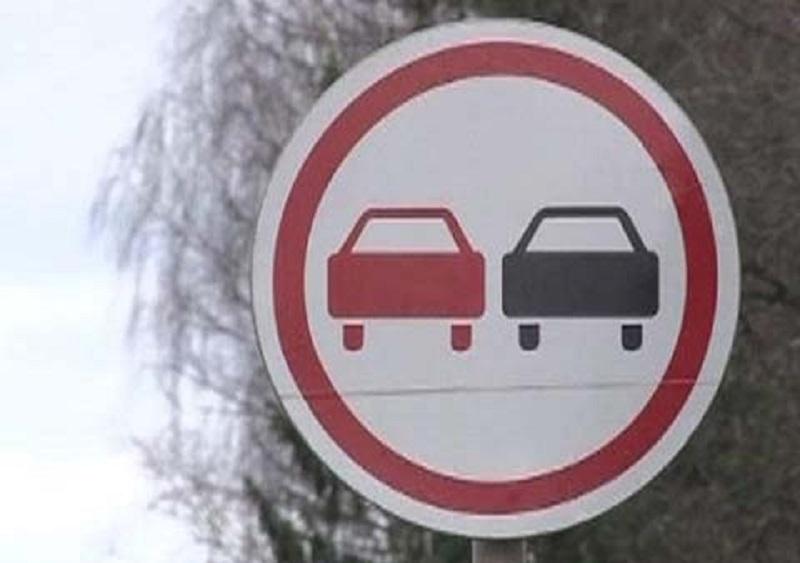 Штрафы за обгон под запрещающим знаком