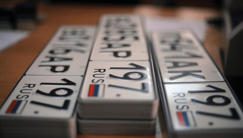 Какие документы нужны для постановки автомобиля на учет?