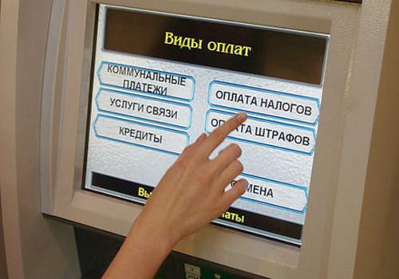 Как можно оплатить штрафы без квитанции