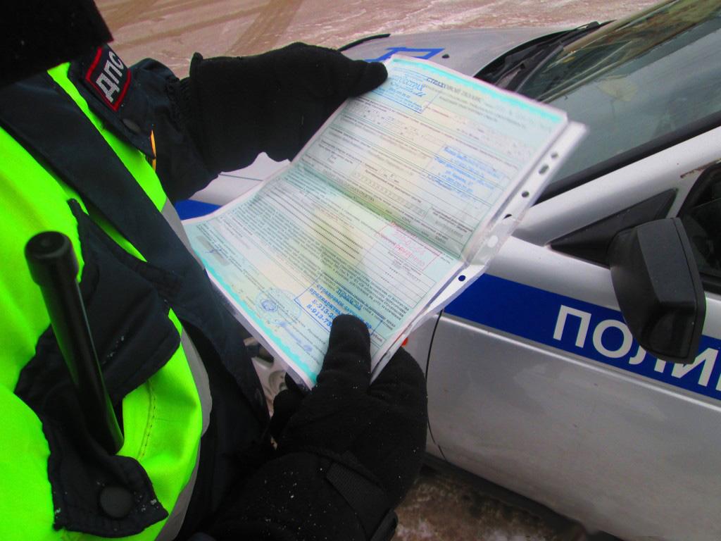 Инспектор ДПС имеет право проверить на дороге наличие ОСАГО