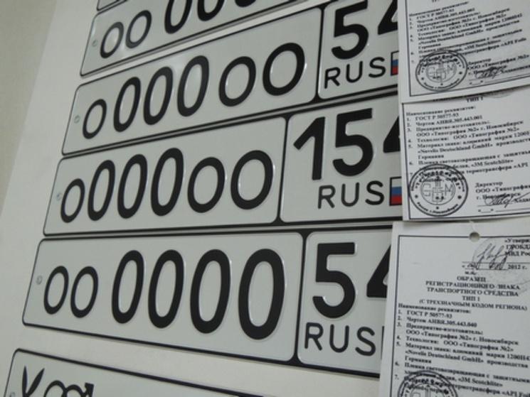 Изготовление дубликатов номера - еще одно решение проблемы пропавшего номерного знака