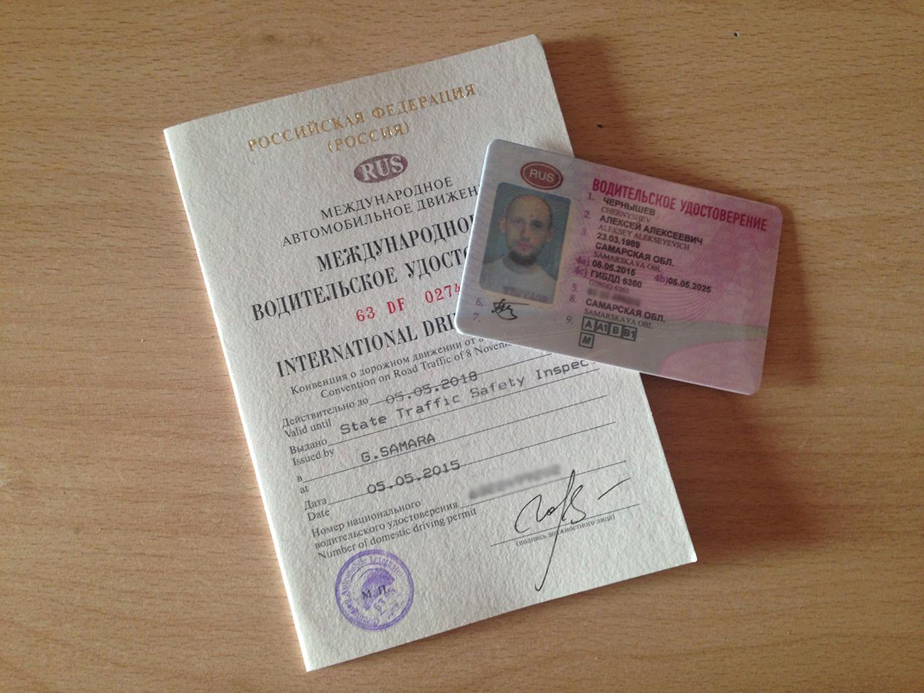 Курсы на водительские права срок