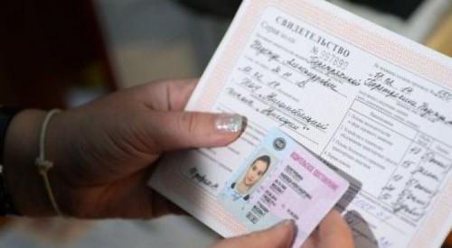 Как поменять документы ПТС - сроки и нужные документы
