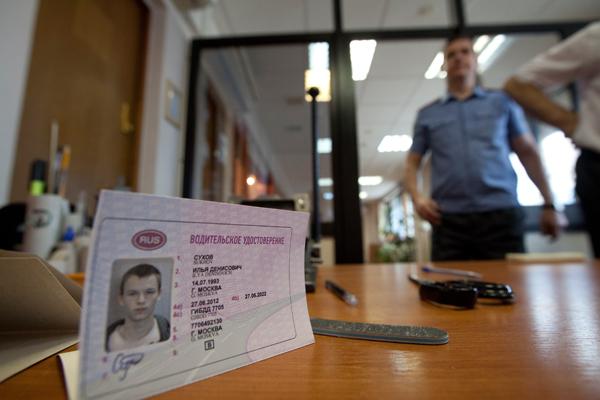 Сроки действия водительского удостоверения