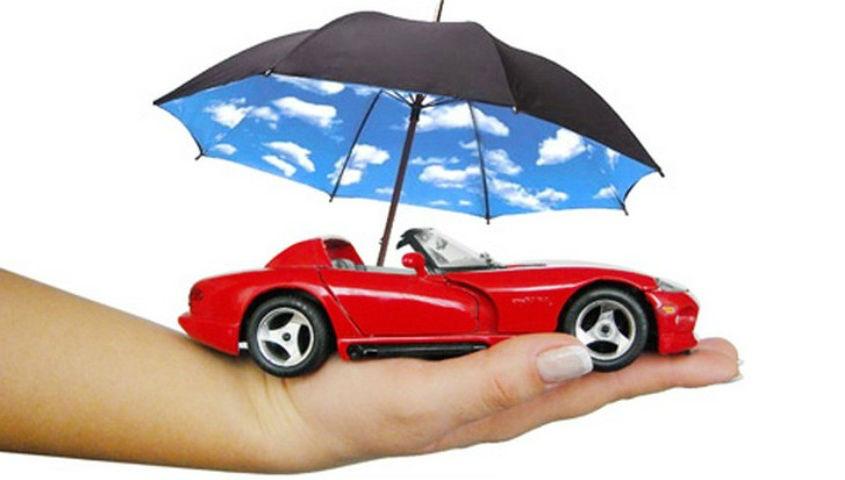 Льготные условия страхования