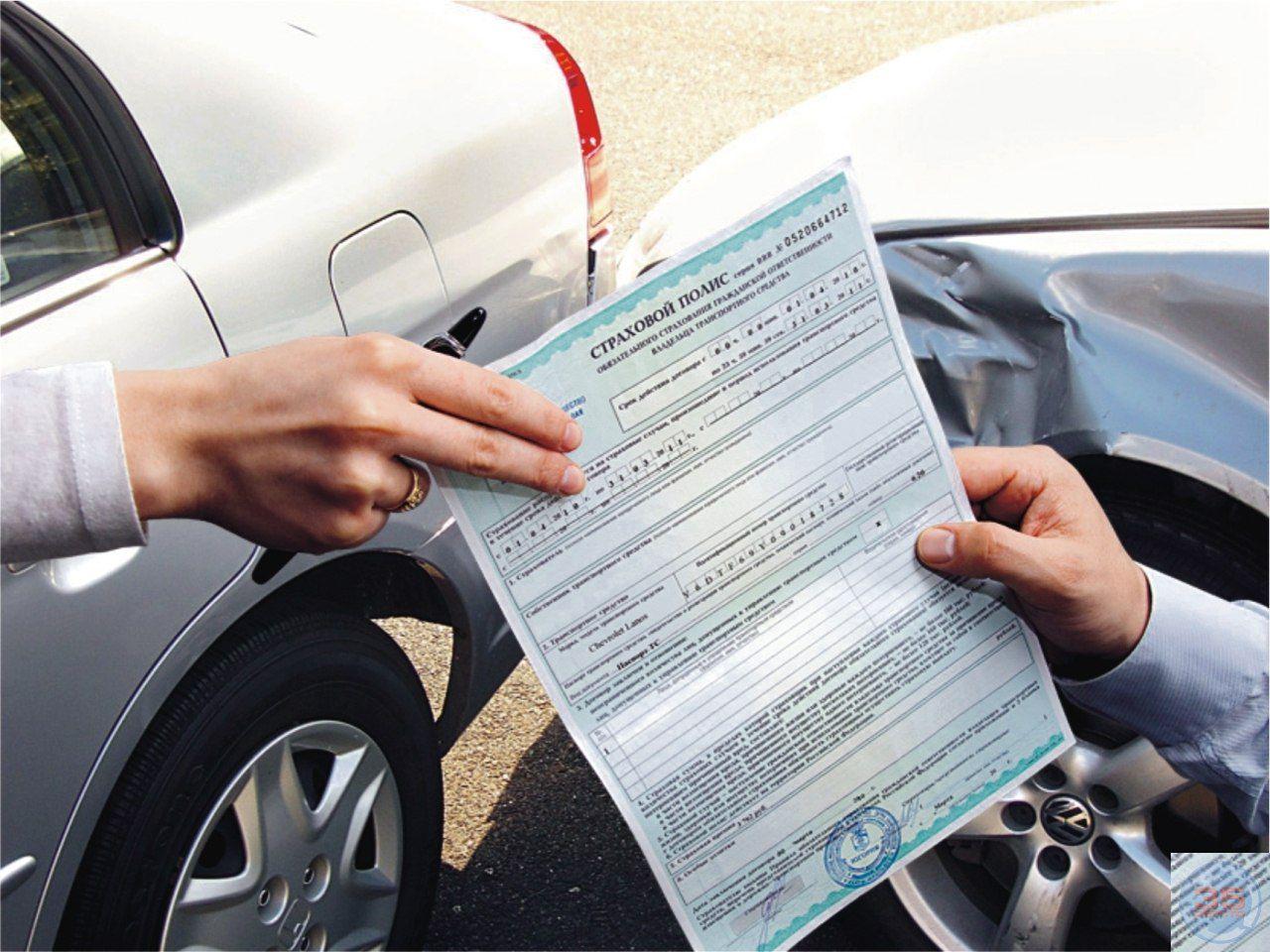 Кому страховая выплата при угоне авто в кредите