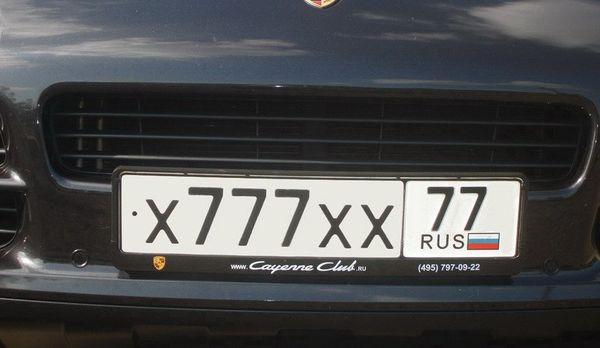 Красивые номера автомобиля - мечта автолюбителя