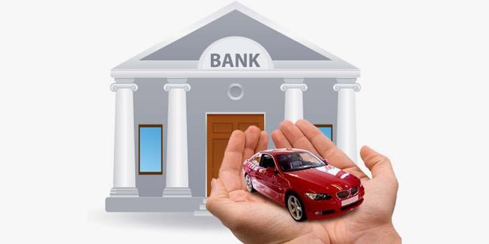 Если автомобиль в залоге, до выплаты долга он принадлежит банку.
