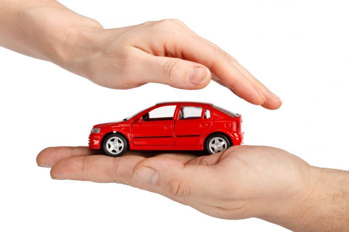 Сроки страхования автомобиля