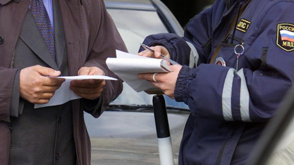 Как действуют водительские права