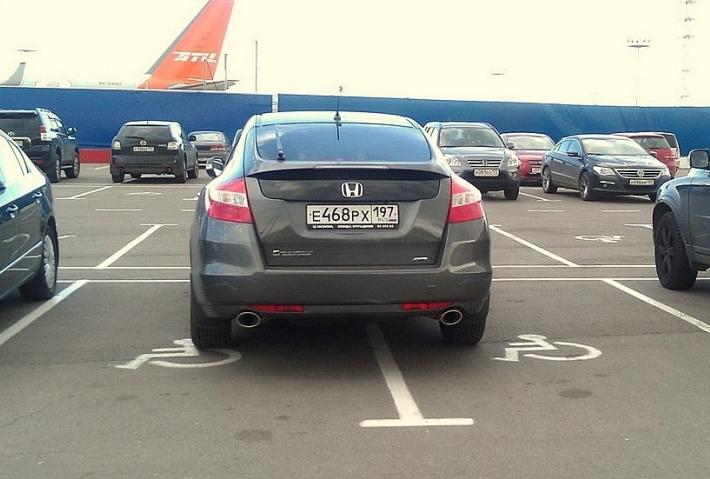 Неправильная парковка и другие нарушения стоянки транспорта