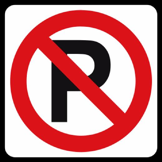 Знак, запрещающий парковку в указанном месте
