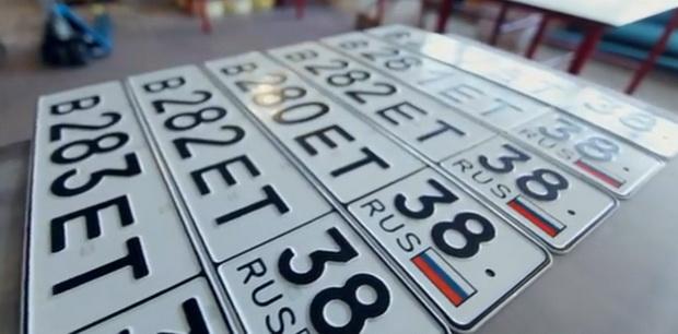 Замена номерных знаков с переоформлением на близкого человека