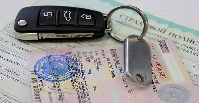Особенности новых правил постановки автомобиля на учёт