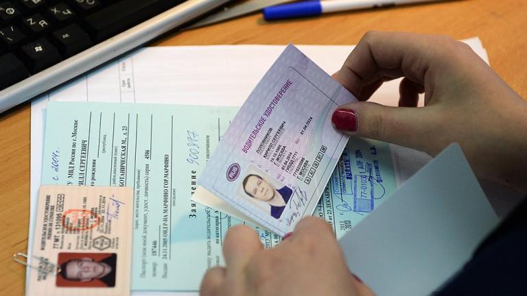 Срока восстановления утраченного водительского удостоверения