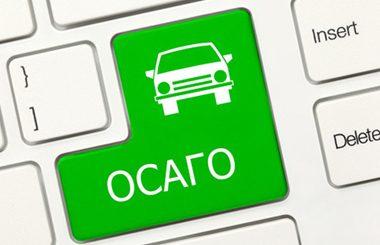 Аэрофлот онлайн регистрация распечатать билет