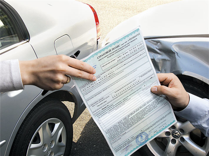 В случае ДТП страховая компания определяет ущерб и сумму выплат по ОСАГО