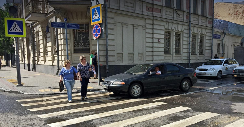 Пешеходы и их права