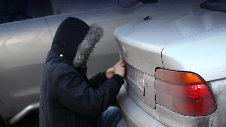 Похищение номеров на авто - преступление очень распространенное