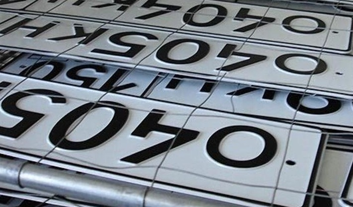 номерной знак на авто