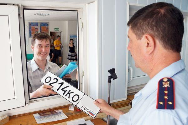Нюансы регистрации автомобиля после покупки