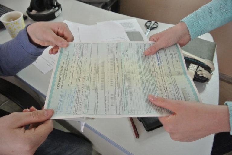 Перечень документов, которые получает клиент после оформления ОСАГО