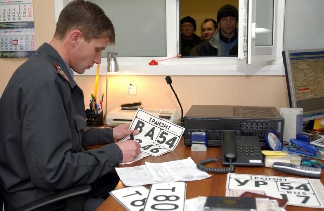 Срок для регистрации транспорта в ГИБДД и штраф за нарушение