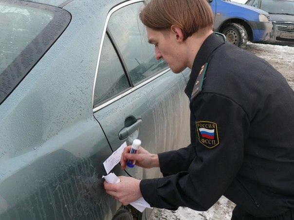 Процедура ареста автомобиля - в каких случаях она предусмотрена?