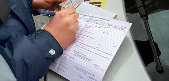 Не соблюдение сроков регистрации