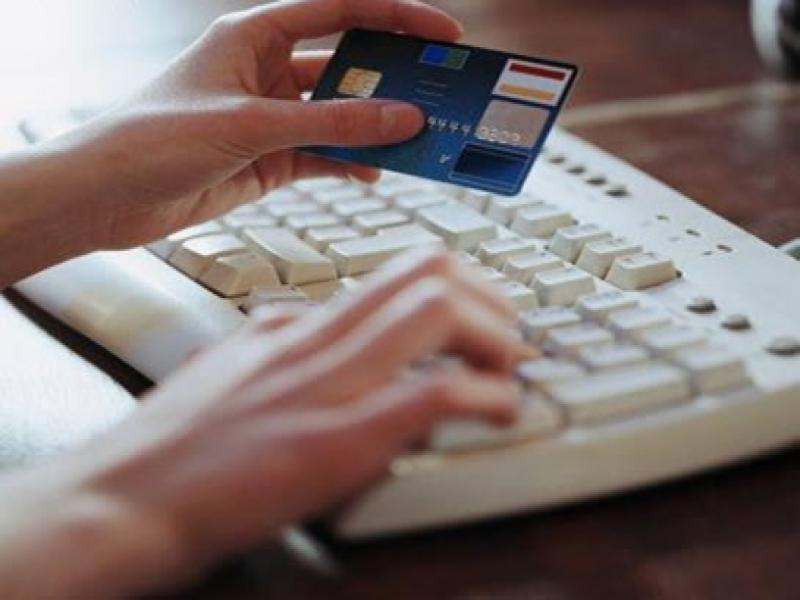 Как оплатить штраф онлайн