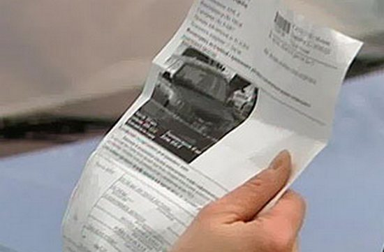 Штраф по почте пришел на проданный автомобиль