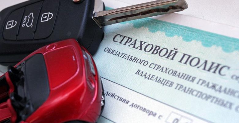 Штраф за езду без страховки 2019, если просрочен полис ОСАГО или не вписан водитель