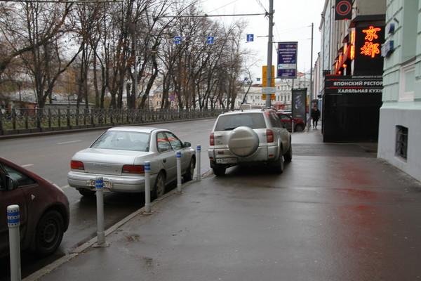 Штраф за нарушения правил парковки