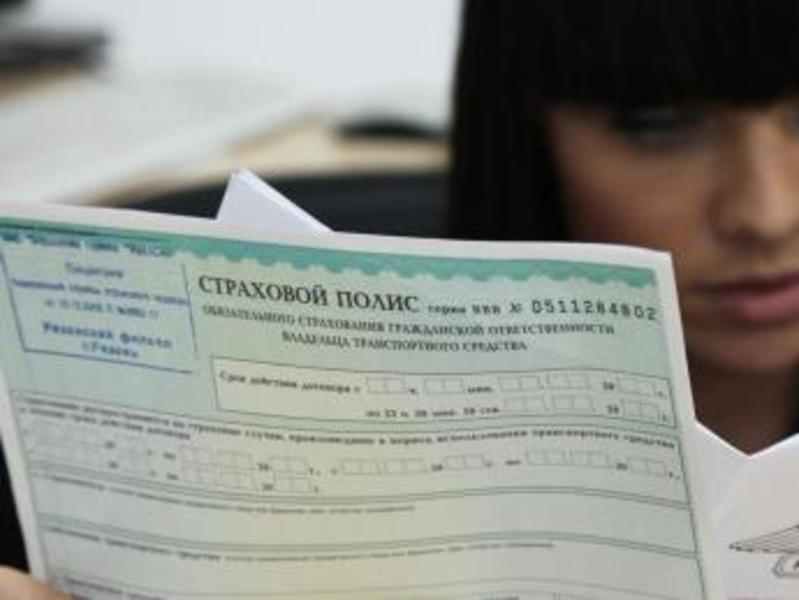 Наказание за нарушение правил страховой компании