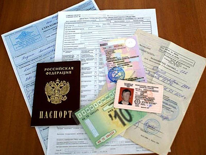 Пакет документов на восстановление стс