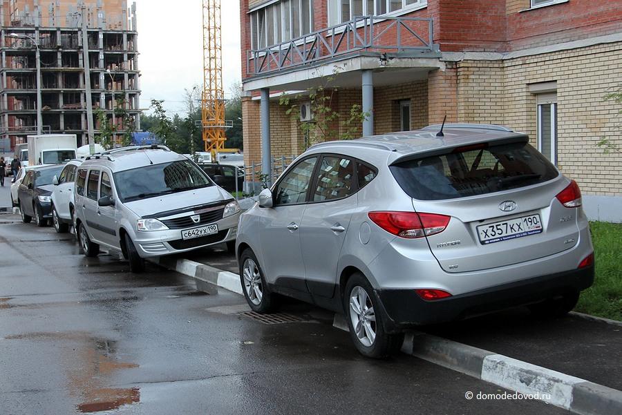 Какое наказание за нарушение парковки