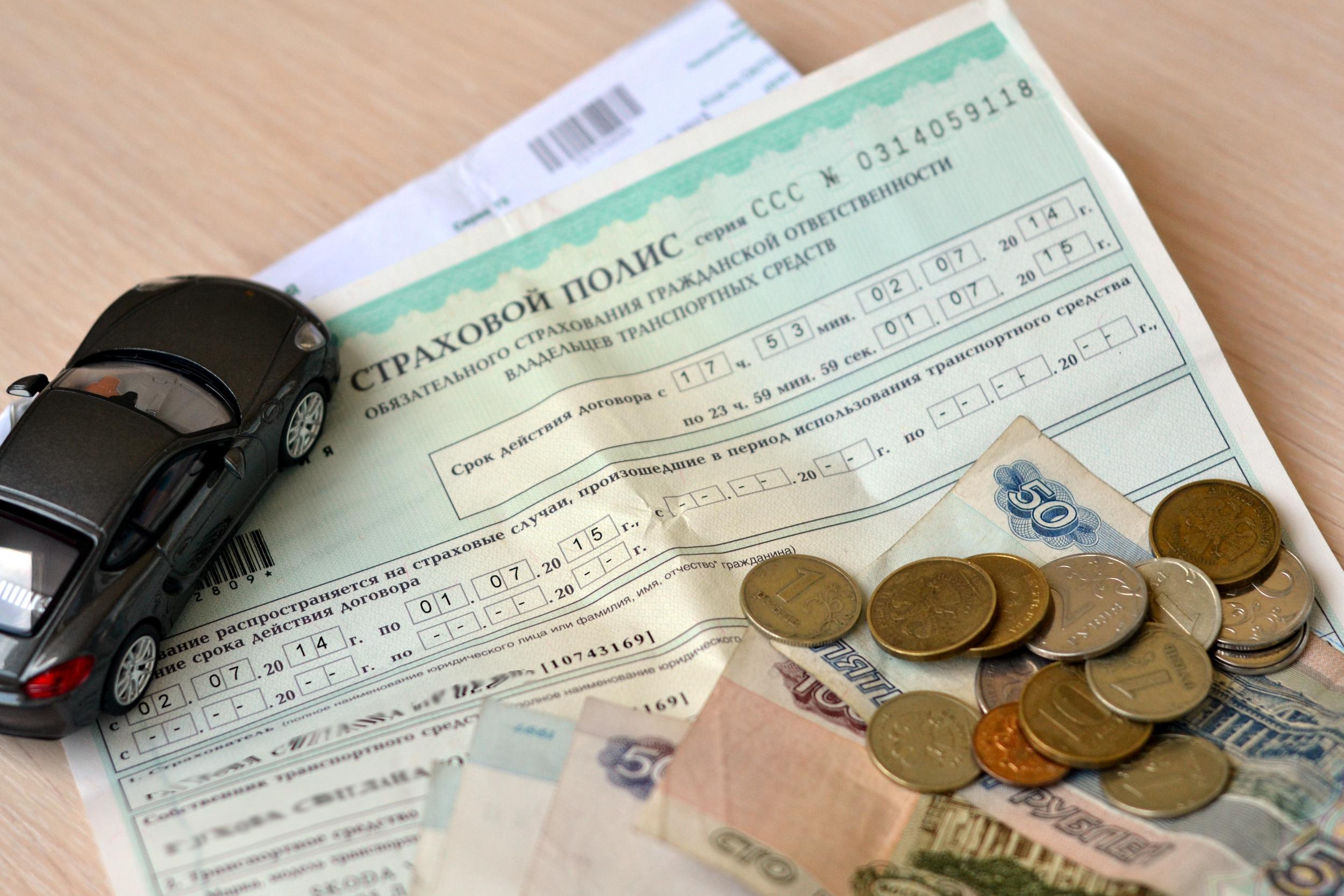 Сроки выплат и ремонта авто
