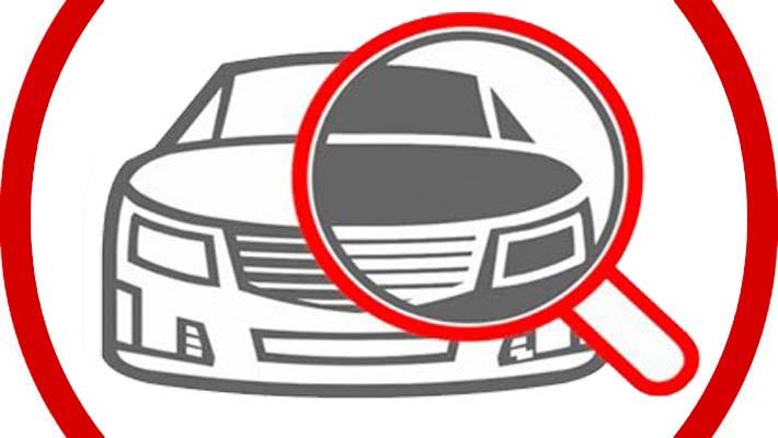 Проверка авто на залог в банке бесплатно