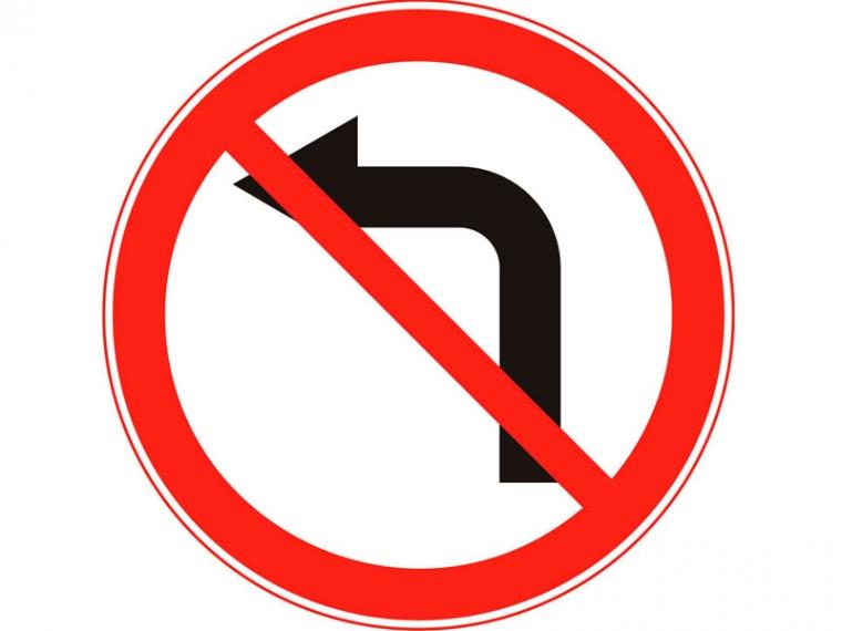 Какие знаки запрещают разворот пдд