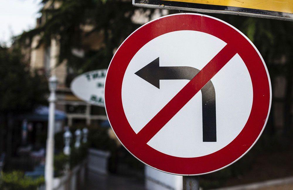 Дорожный знак поворот запрещен