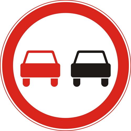 Знак 3.20 показывает водителю, что на этом участке нельзя обгонять автомобили.