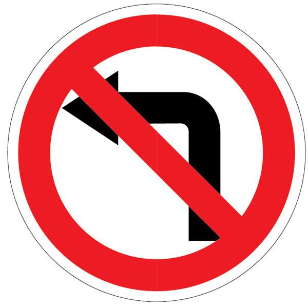 Знак запрещающий поворот